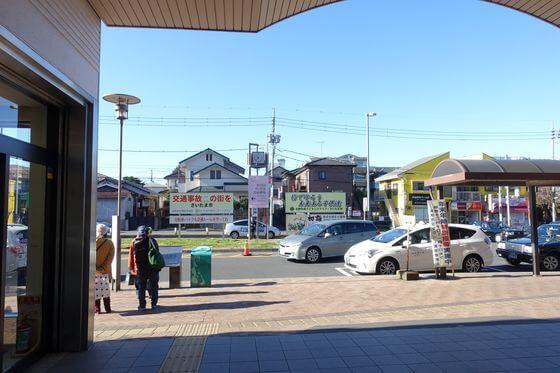 与野本町駅 西口