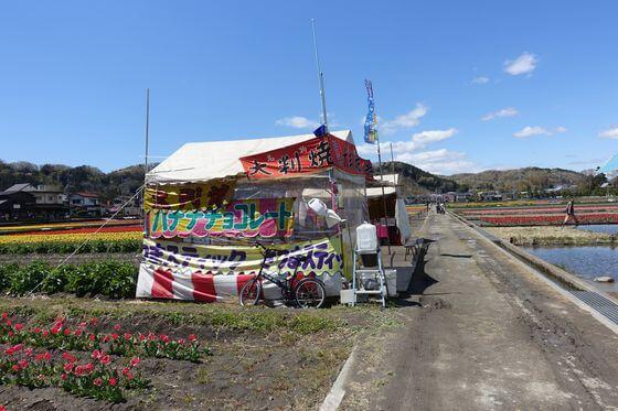 羽村チューリップ 屋台