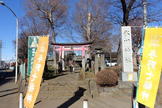 与野七福神 上町氷川神社