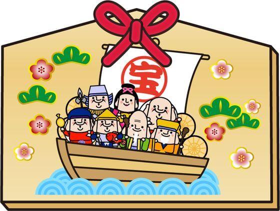 神奈川県 七福神