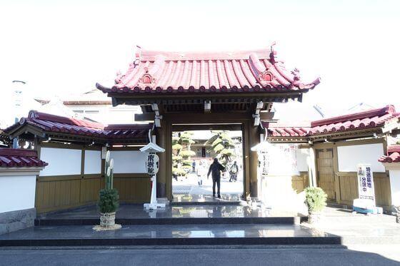 川崎七福神 東樹院