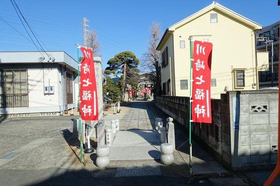 川崎七福神 安養寺