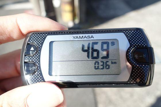 武蔵新城駅 安養寺 距離