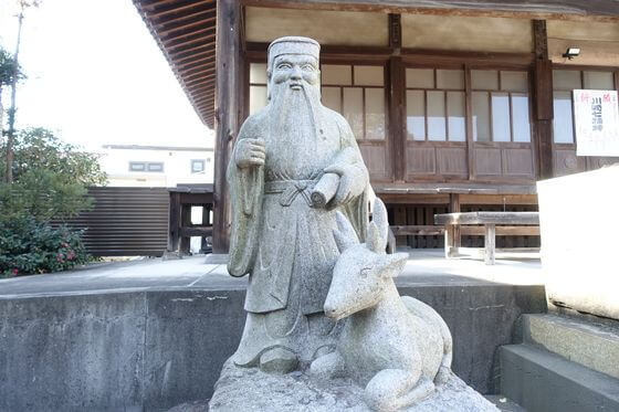 川崎七福神 寿老神