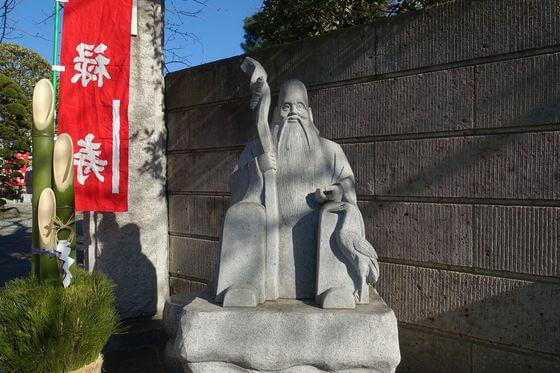 川崎七福神 福禄寿