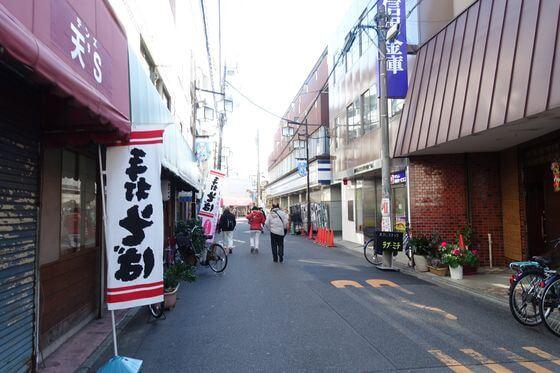 平間駅 商店街