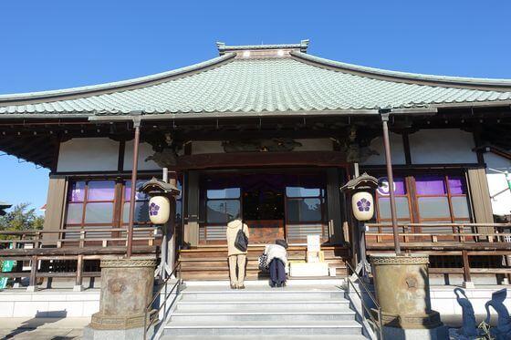 宝蔵寺 川崎