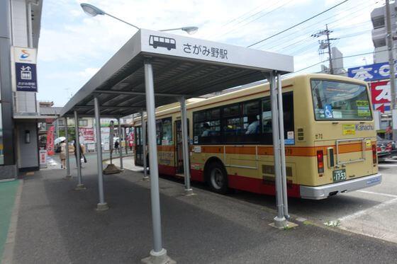 さがみ野駅 南口 バス
