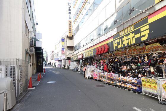 ドンキホーテ町田駅前店