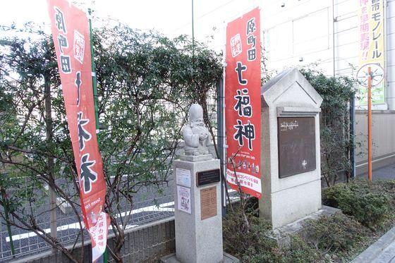 町田商工会議所前