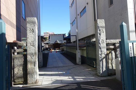 原町田七福神 浄運寺