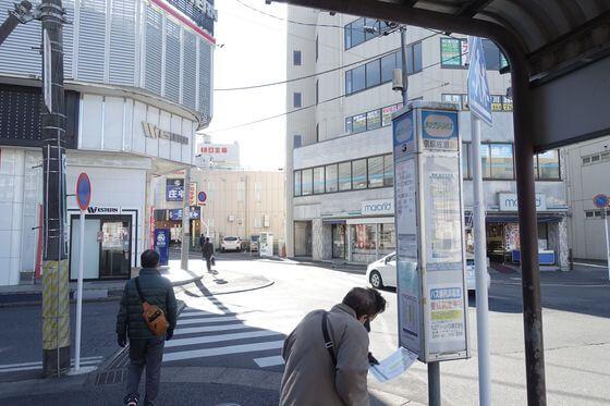 京成佐倉駅 バス停