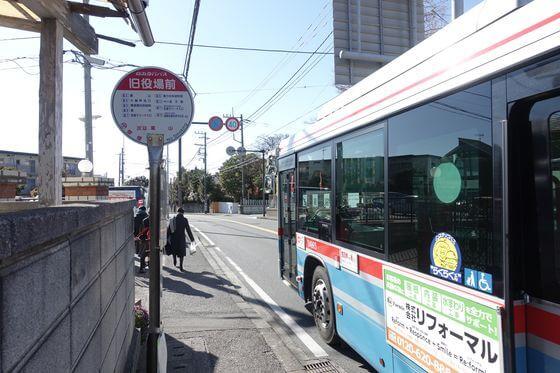 葉山 旧町役場前バス停