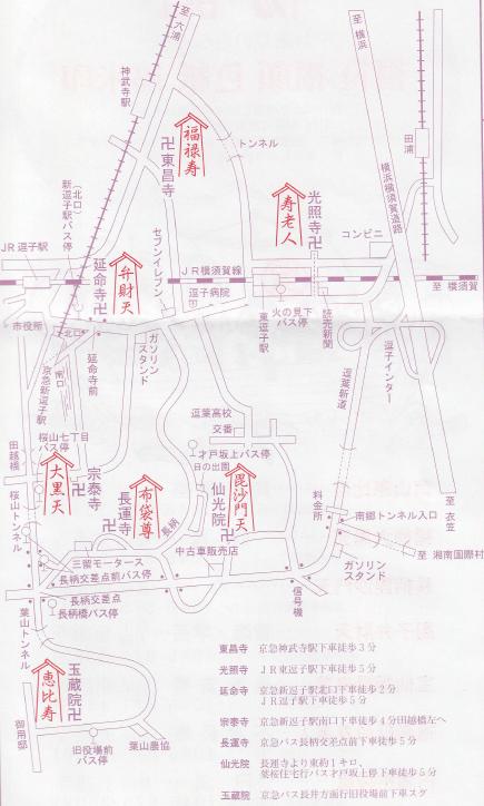 湘南七福神 地図