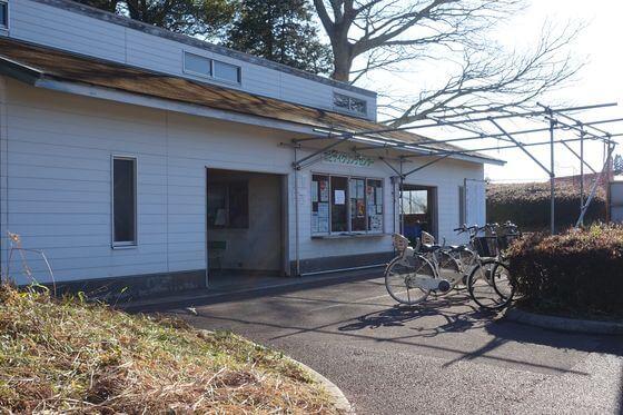 昭和の森 第2サイクリングセンター