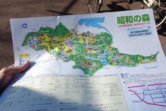 昭和の森 園内マップ
