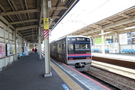 須和田公園 アクセス