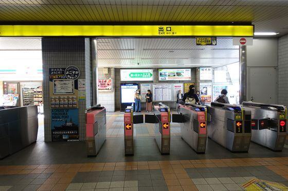 汐入駅 改札口