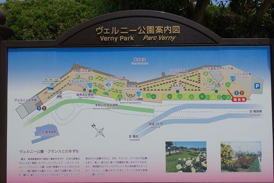 ヴェルニー公園 園内マップ