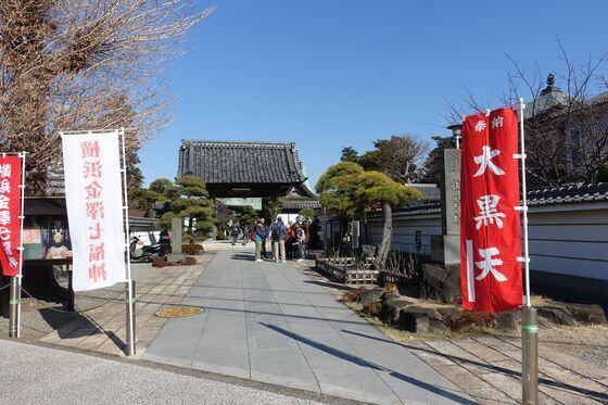 横浜金沢七福神 龍華寺