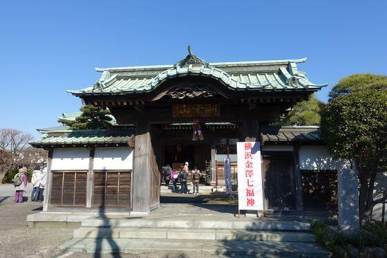 浜金沢七福神 伝心寺