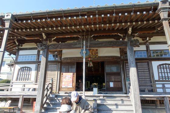 寶蔵院 横浜