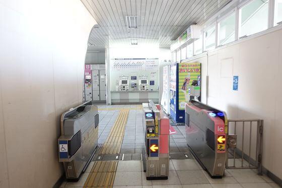 鳥浜駅 改札口