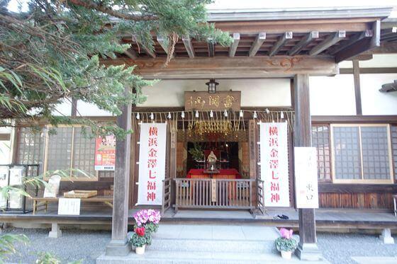 長昌寺 横浜