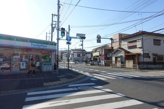 金沢総合高校入口交差点