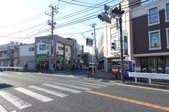 富岡駅入口交差点