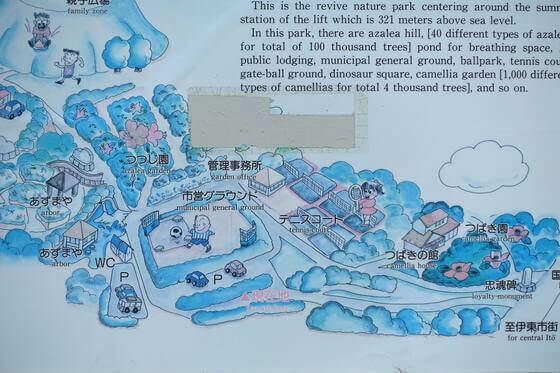 小室山公園 つばき園 駐車場 場所