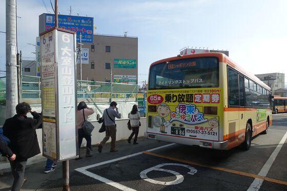 伊東駅 バス