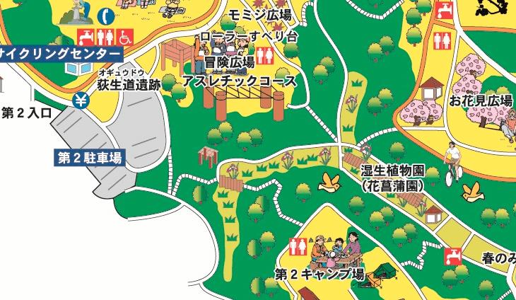 昭和の森 花菖蒲 場所