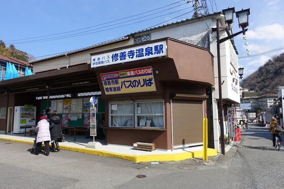 修善寺温泉バス停