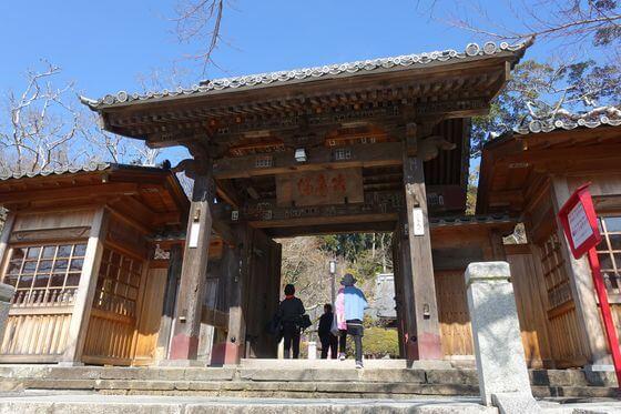 修禅寺 山門
