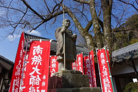 修禅寺 弘法大師像