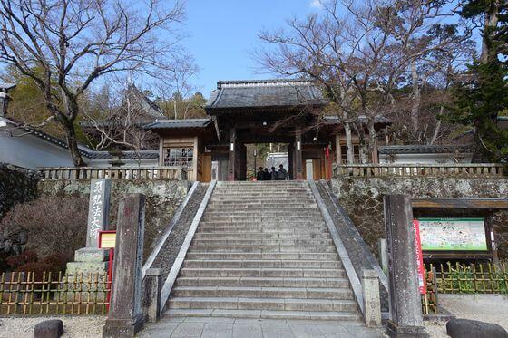 修禅寺 入口