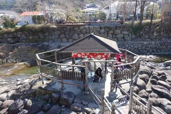 独鈷の湯 修善寺