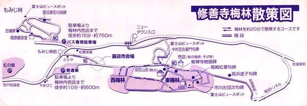 修善寺梅林 園内マップ