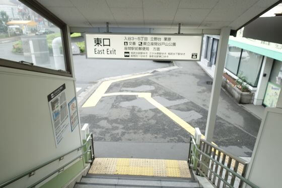 座間駅 東口