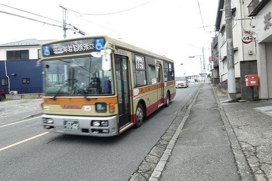 立野台公園 バス