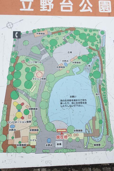 立野台公園 園内マップ