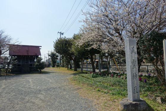 五霊神社 伊勢原
