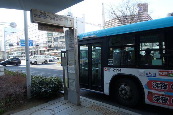 千葉駅 東口 バス