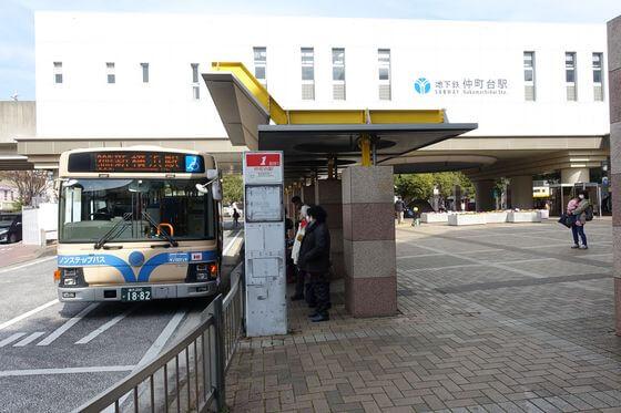 仲町台駅 バス 1番のりば
