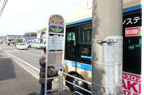 天満宮バス停 都筑区