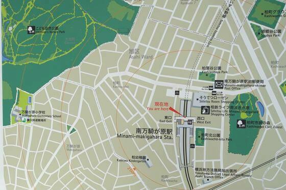 南万騎が原駅 周辺地図