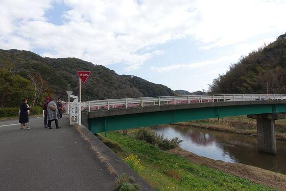 南伊豆 九条橋