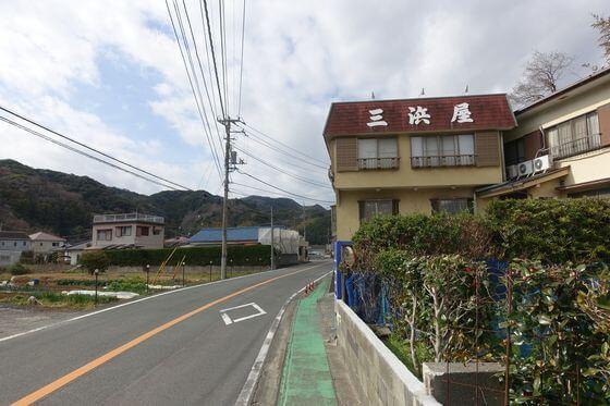 民宿 三浜屋