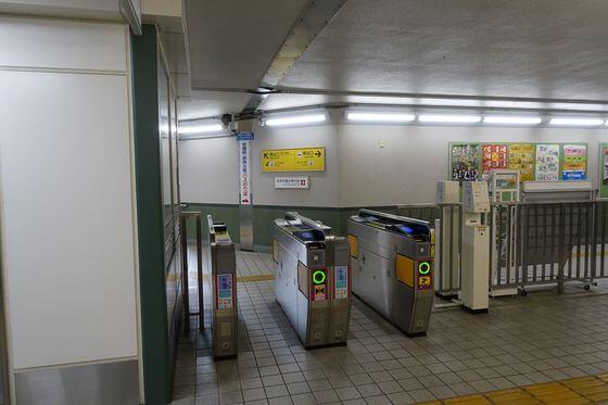 尼ヶ辻駅 改札口